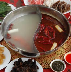川福林火锅