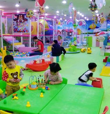 橙爱玩国儿童乐园