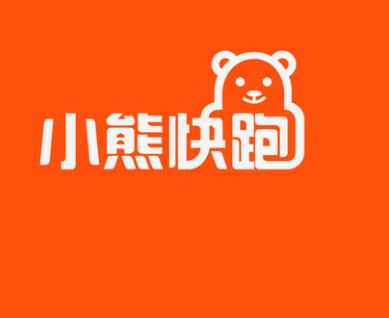 小熊快跑健身