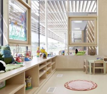 紫荆花幼儿园
