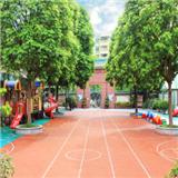 中山幼儿园