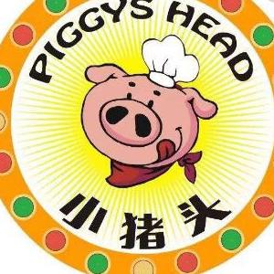 小猪头自助火锅烧烤