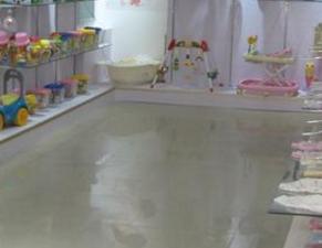 金乖阳母婴生活馆