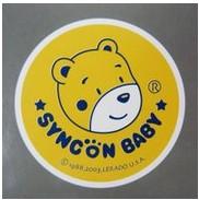 欣康熊婴童用品