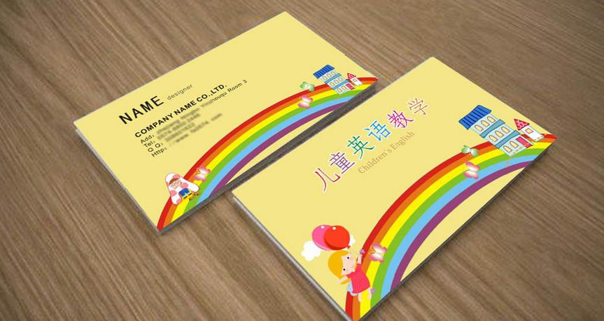 彩虹少儿英语加盟