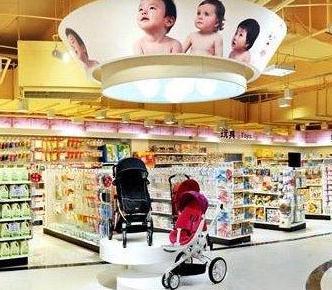 皇家宝贝母婴店