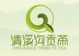 清溪沟贡茶