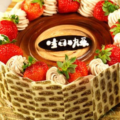 爱心园蛋糕