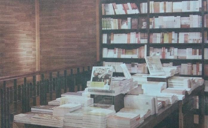 联合书店加盟