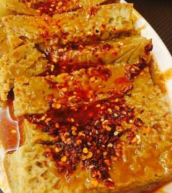 大魔王土豆粉