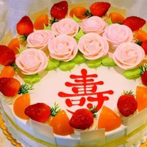 喜利来蛋糕