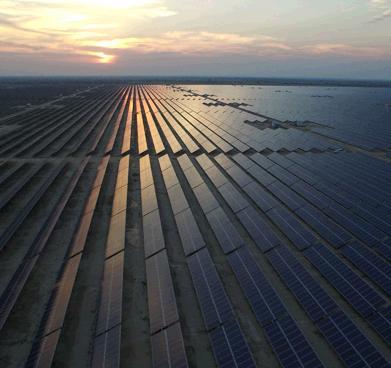 大臣太阳能