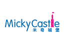 米奇城堡快时尚生活馆