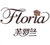 Floria芙罗兰化妆品
