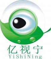 亿视宁视力矫正