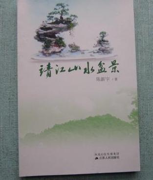 孔夫子二手书店
