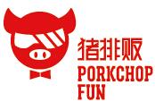 猪排贩猪排饭