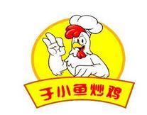 于小鱼炒鸡