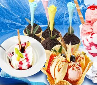 蜜福冰淇淋