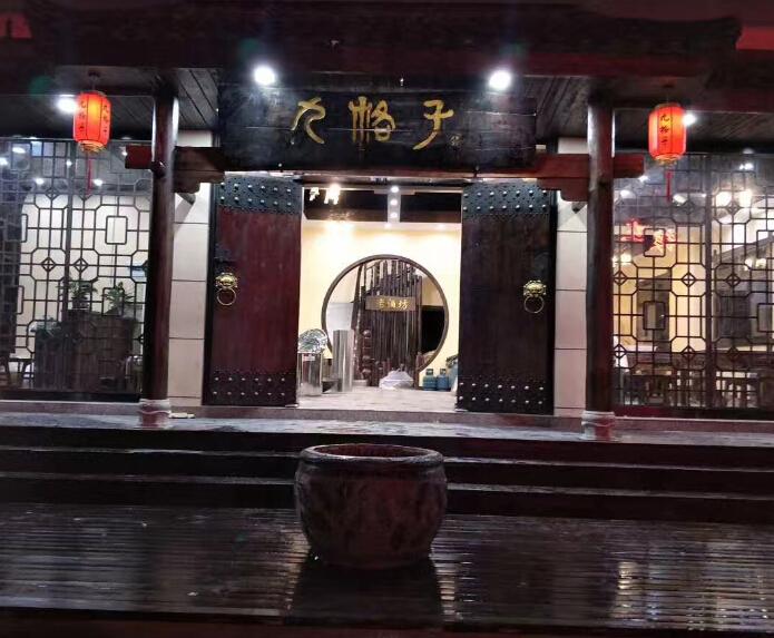 九格子重庆火锅