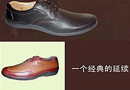 多米尼克皮鞋