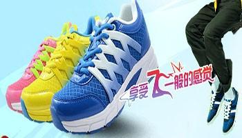 跃享运动鞋