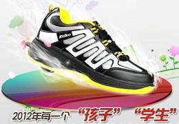 酷客娱乐运动鞋