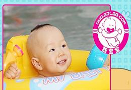 靓宝宝婴幼儿游泳会馆