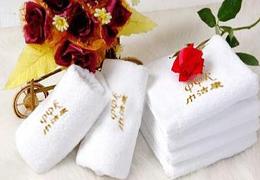巾洁康消毒毛巾