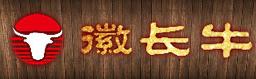 徽长牛面馆