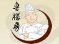 鲁膳房火锅