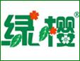 中山绿樱涂料