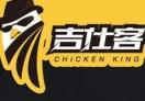 吉仕客鸡翅包饭
