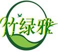 竹绿雅生态家纺