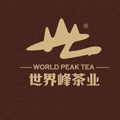 世界峰茶叶