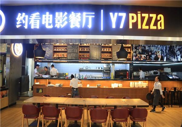 Y7约看电影餐厅加盟详情