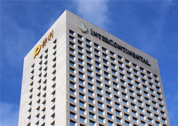 保利洲际酒店加盟支持