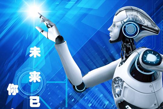 创云度智能语音机器人加盟详情
