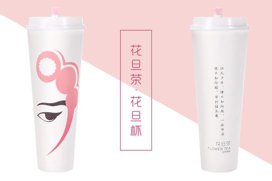 花旦茶加盟品牌详细介绍