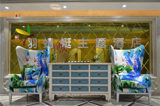 羽蜻蜓音乐情侣主题酒店加盟条件