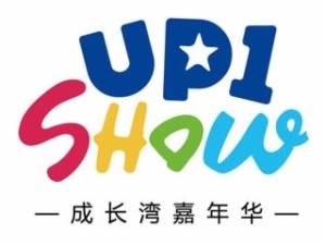 UP1SHOW成长湾嘉年华