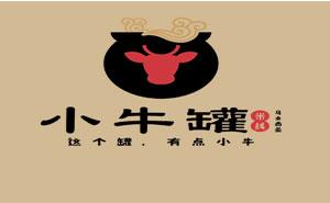小牛罐米线