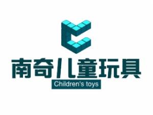 南奇儿童玩具