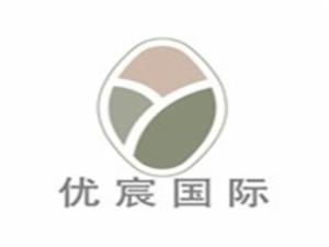 优宸国际月子会所