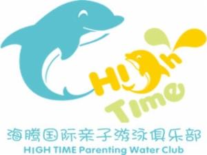 海腾国际亲子游泳俱乐部