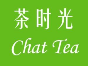 茶时间chattea