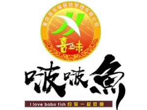 我爱啵啵鱼