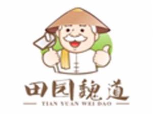 田园魏道中式快餐