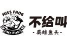 不给叫重庆美蛙火锅