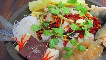 钓鱼翁石锅鱼